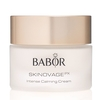 Babor Skinovage Calming Sensitive Intense Calming Cream 50ml