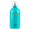 Moroccanoil Smoothing Lotion 300 ml