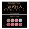 Makeup Revolution Ultra Blush Palette Sugar and Spice 13 g